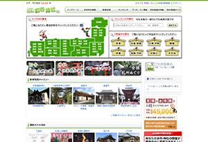 これが日本のお寺・神社だ!
