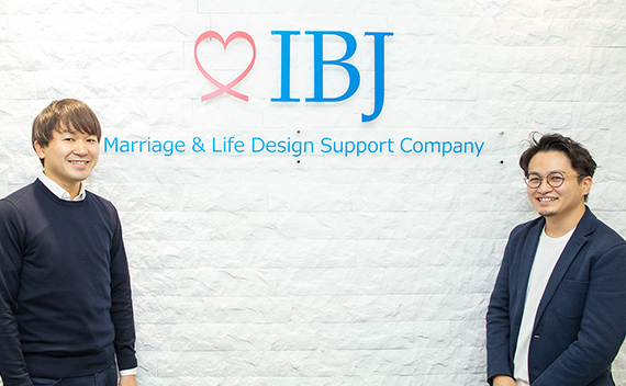 株式会社IBJ 日本結婚相談所連盟
